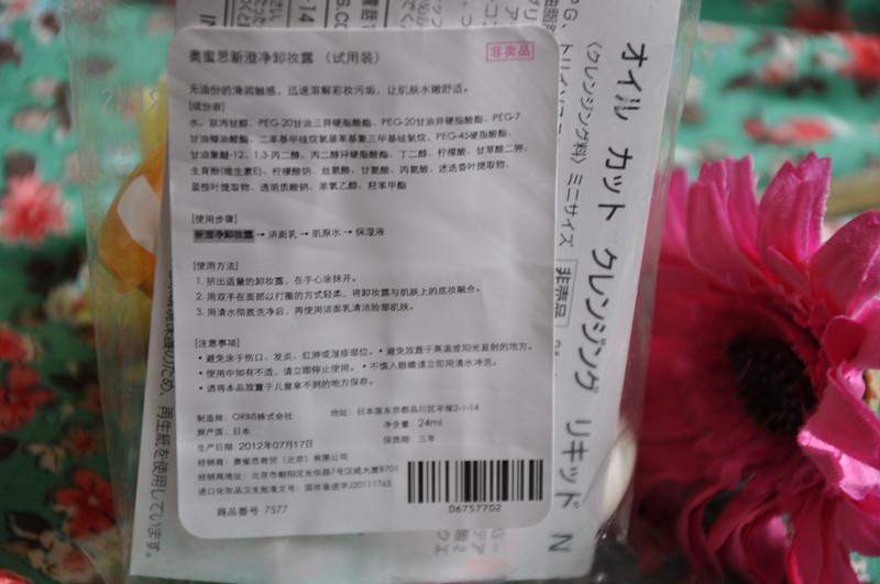 DSC_0019_副本.jpg