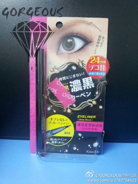 日本heavy rotion24小时眼线液(3支)