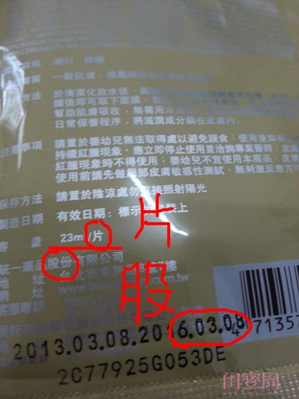 150919yyyhh322uohgxya6.jpg.thumb.jpg