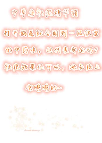 中草集2.jpg