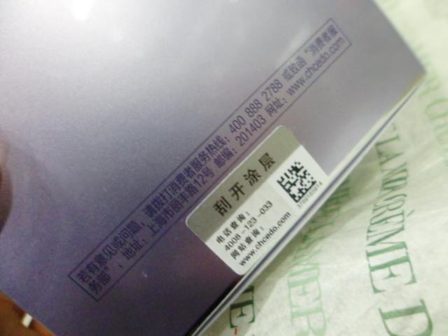 SAM_4162_副本.jpg