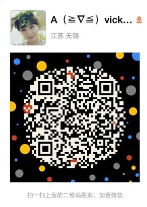 QQ图片20141115095700.jpg