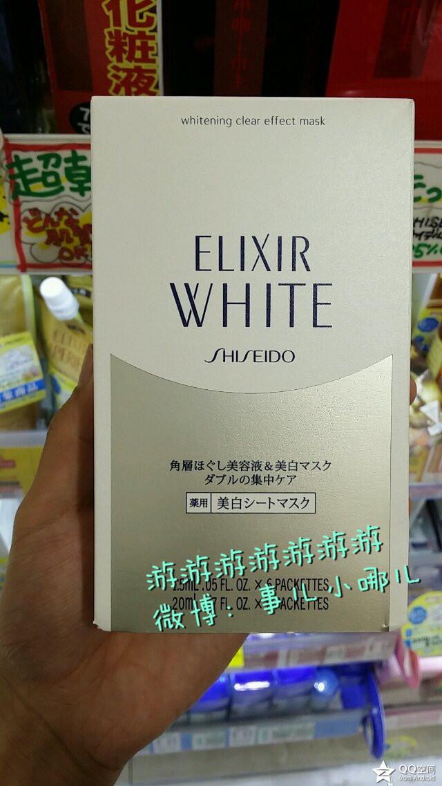 资生堂白色12.jpg
