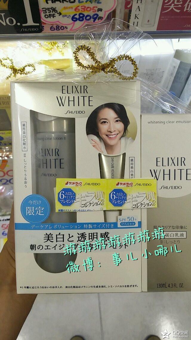 资生堂白色19.jpg