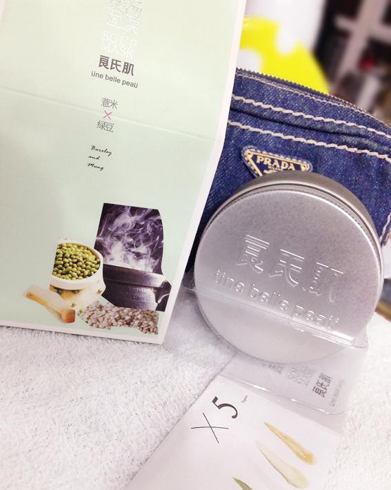 5.良氏肌绿豆 (3).JPG