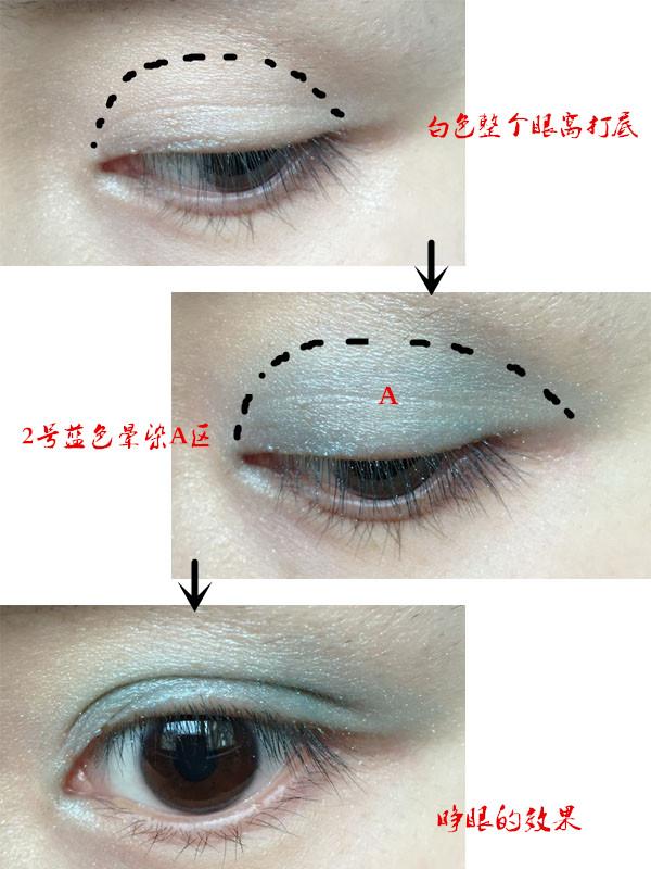 眼妆1.jpg