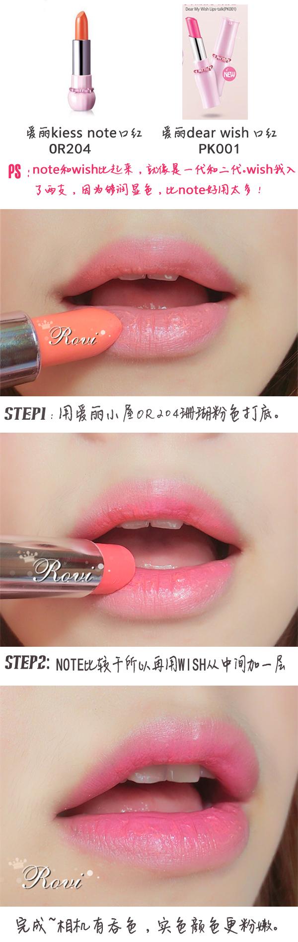 唇妆.jpg