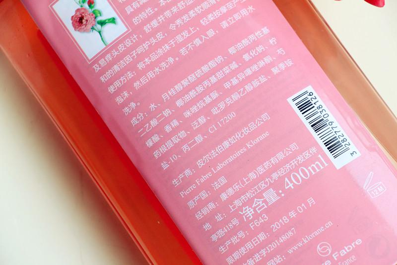 IMG_2332_副本.jpg