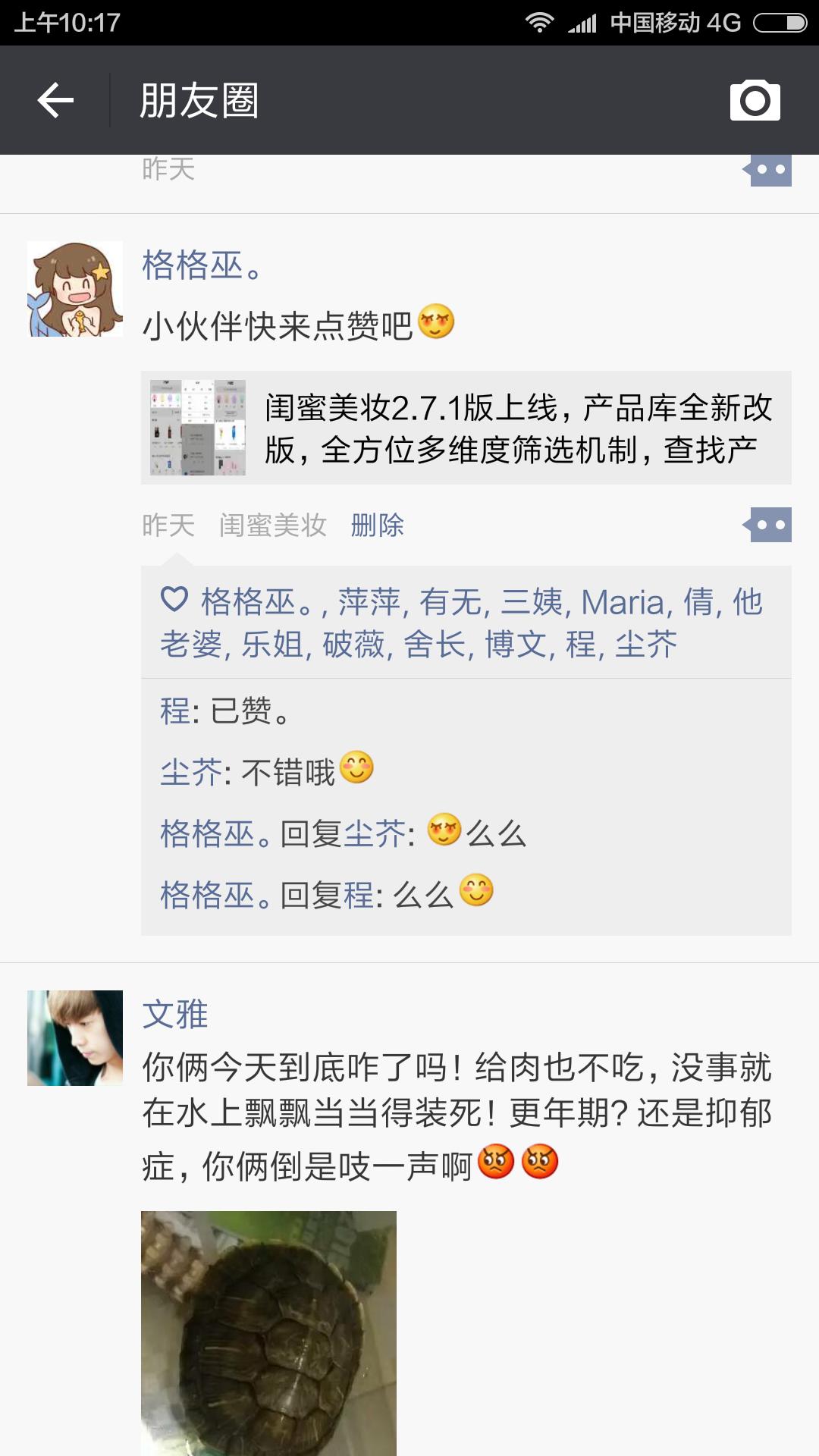 Screenshot_2016-03-16-10-17-05_com.tencent.mm.png