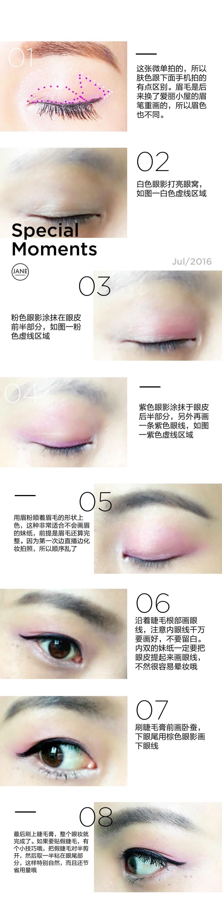 眼妆.png