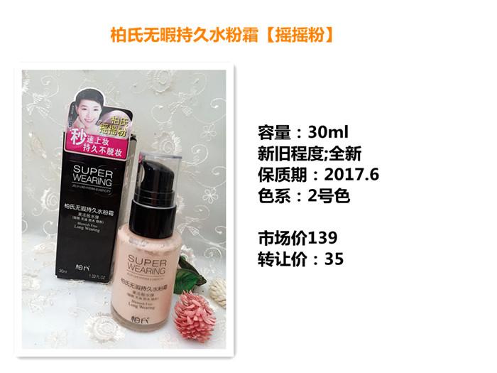 IMG_3400.JPG