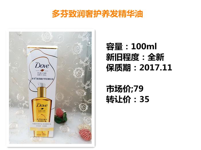 IMG_3408.JPG
