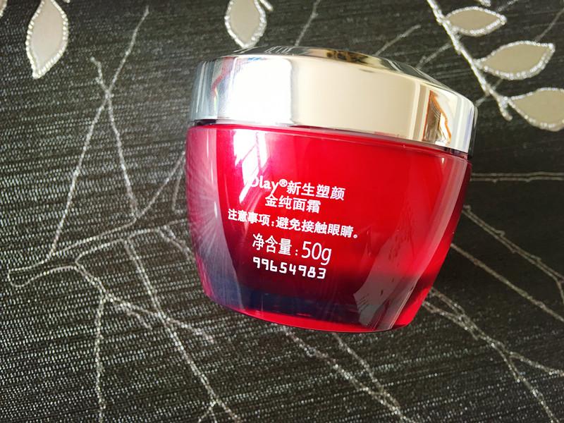 大红瓶3.jpg
