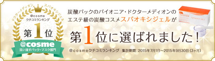 cosme_banner.jpg