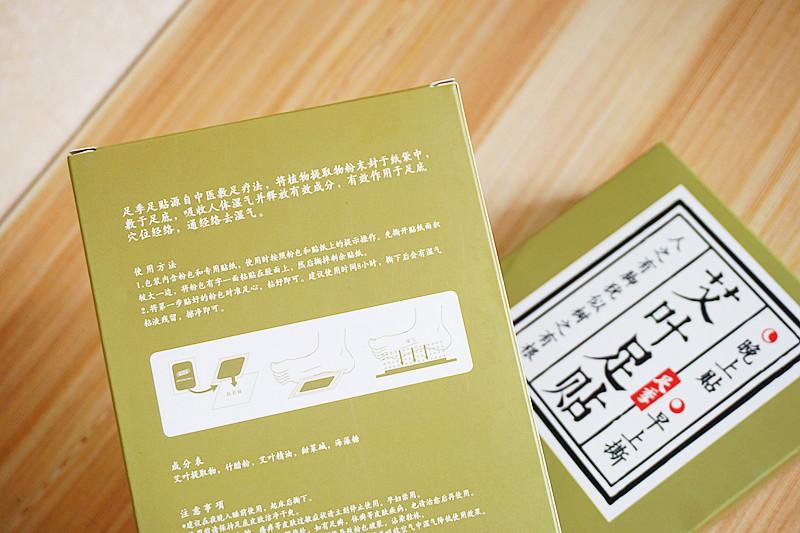 DSC03736_副本.jpg