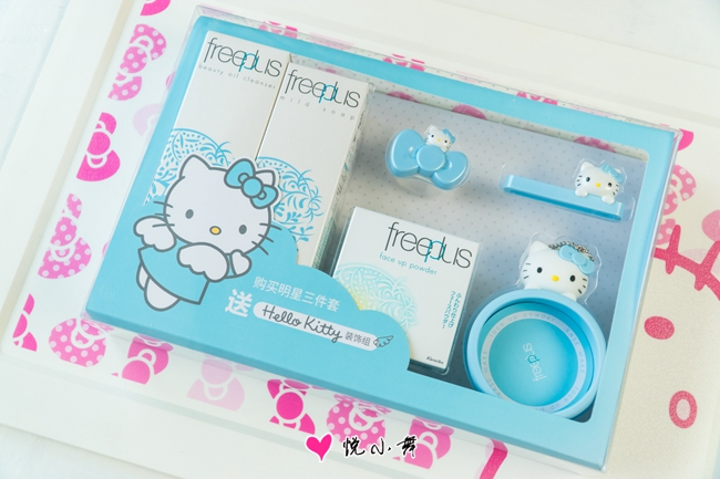 freeplus「Hello Kitty 限量礼品组」 (1).jpg