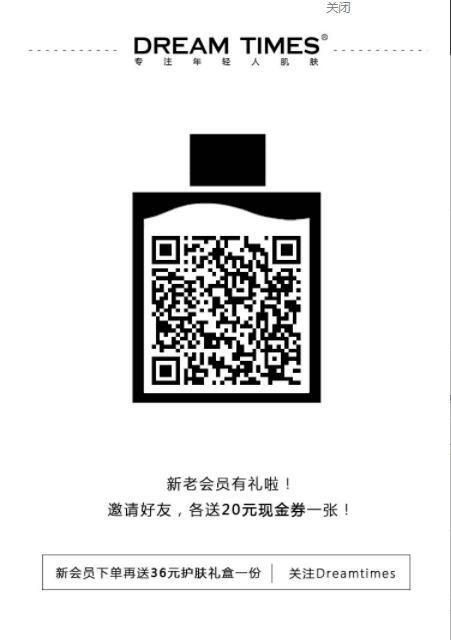 QQ截图20170801142744.jpg