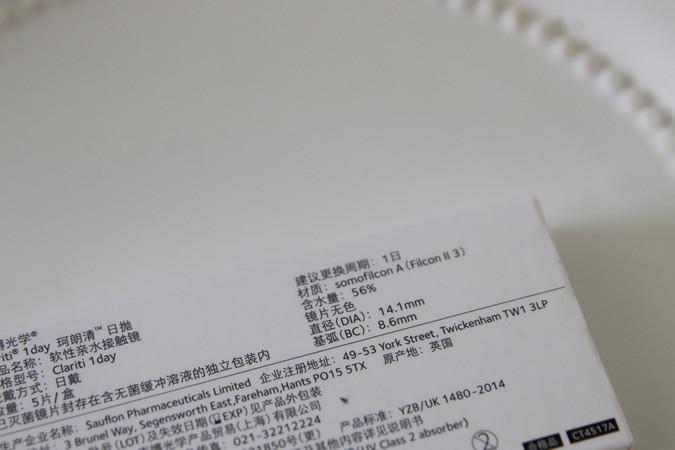 IMG_6754_副本.jpg