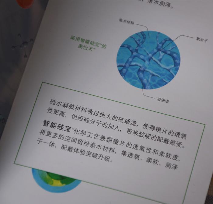 DSC_9669.JPG