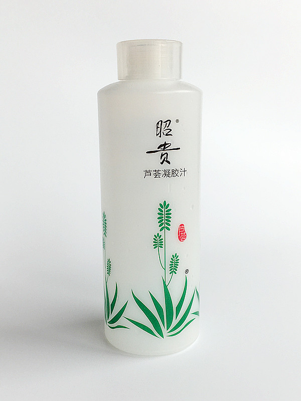 化妆水 (2).jpg
