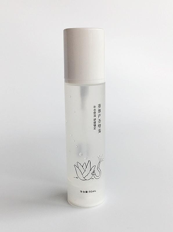 化妆水 (5).jpg