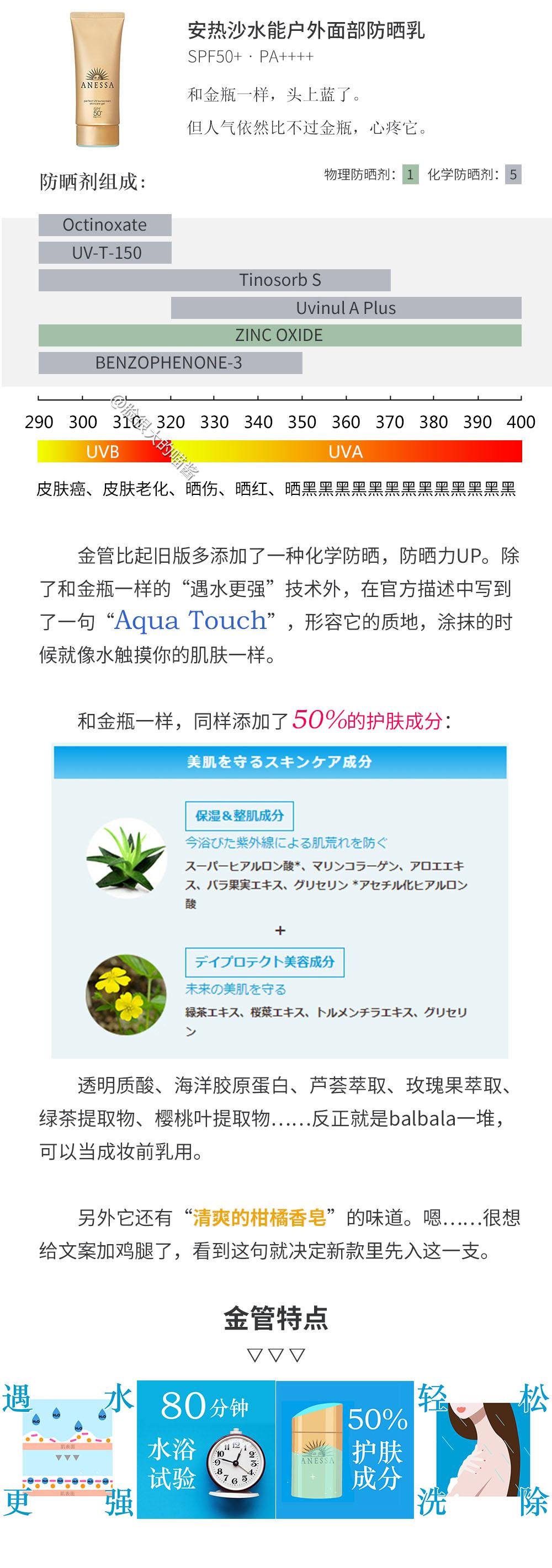 安热沙新款图-2.jpg