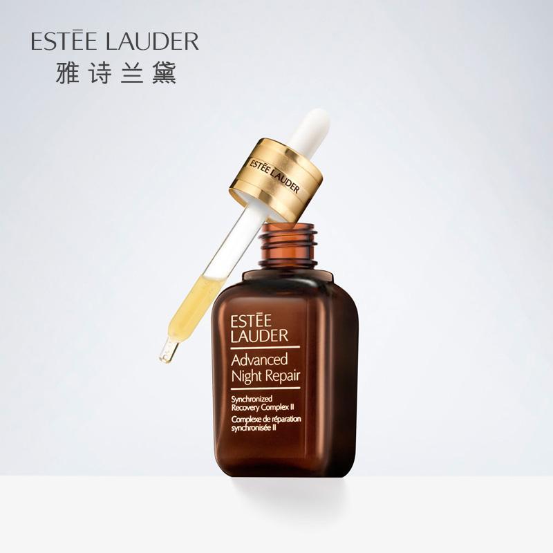 雅诗兰黛小棕瓶精华液3.jpg