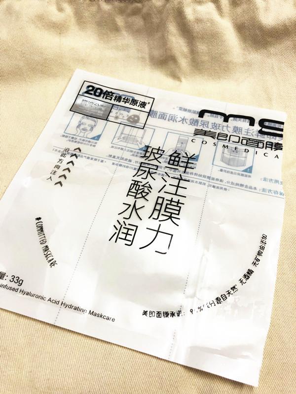IMG_E2456_副本.jpg