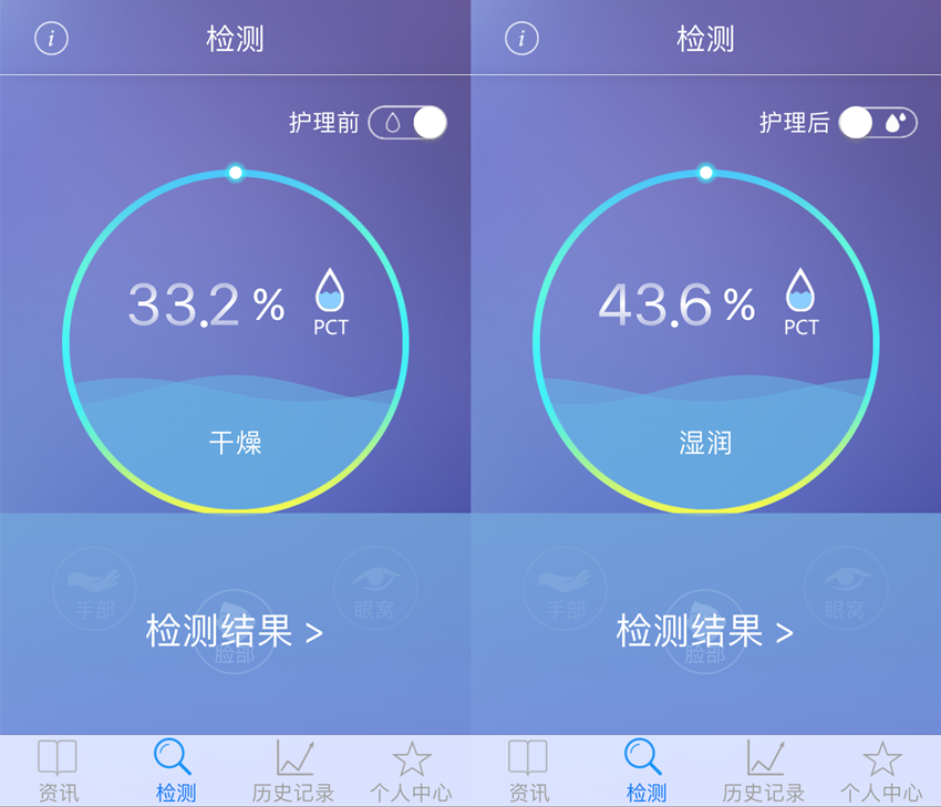 IMG_6305_副本1.png