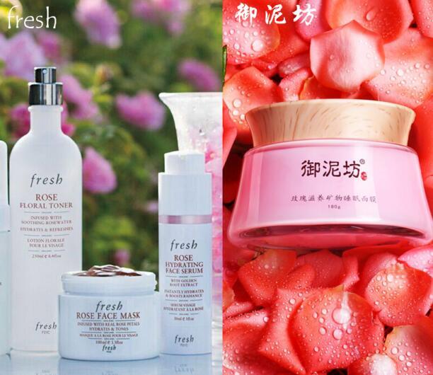 玫瑰美白:fresh、御泥坊.jpg