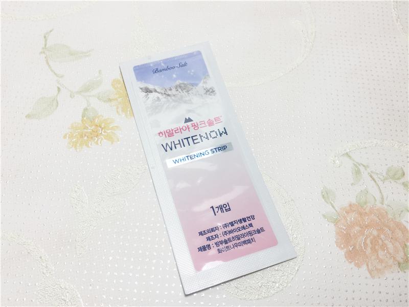 3竹盐喜马拉雅粉盐焕白牙贴(14片) (3).jpg