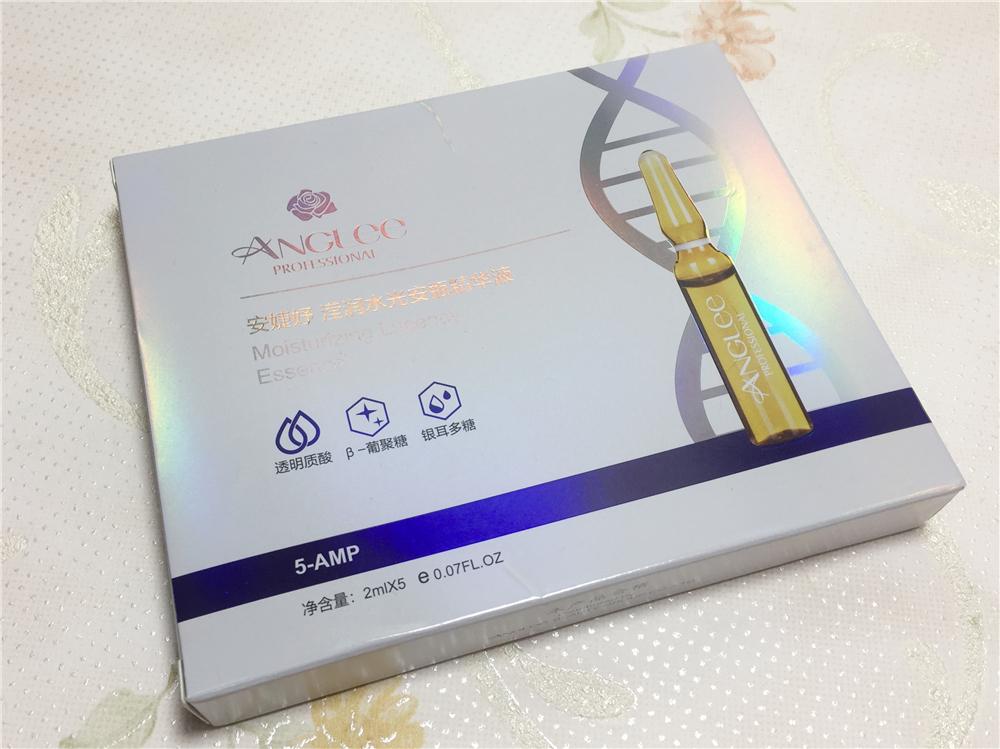 安婕妤ANGLEE滢润水光安瓶精华液 (4).jpg